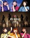 フェアリーズ LIVE TOUR 2015 PUZZLE【Blu-ray】 [ フェアリーズ ]