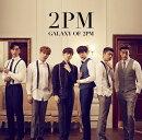 GALAXY OF 2PM ��ѥå�����