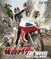 仮面ライダー THE MOVIE Blu-ray BOX 1972-1988【Blu-ray】