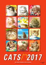 2017年 ビッグコミックオリジナル 村松誠 猫カレンダー [ 村松 誠 ]