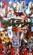 ウルトランプ:ウルトラヒーロー怪獣図鑑(2014) [ 間宮尚彦 ]