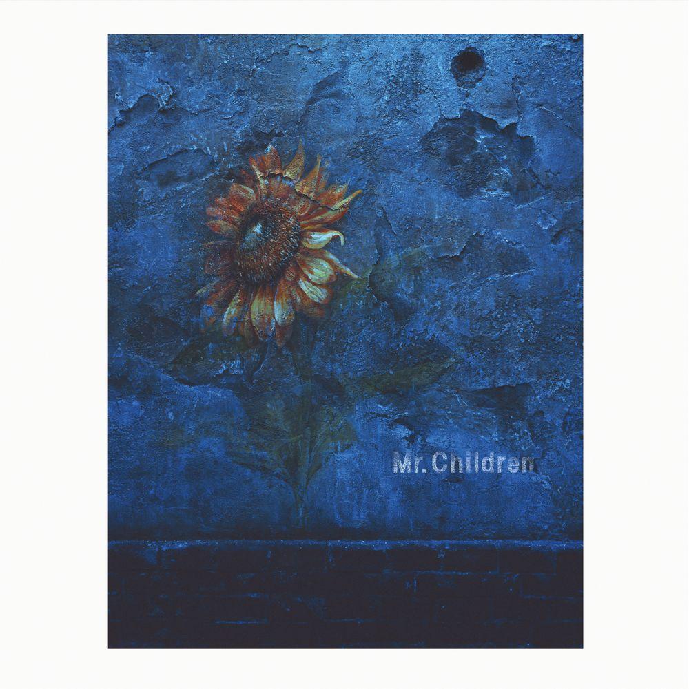 himawari (初回限定盤 CD+DVD) [ Mr.Children ]