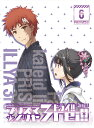 Fate/kaleid liner プリズマ☆イリヤ ドライ!! 第6巻【限定版】 [ 門脇舞以 ]
