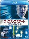 フィフス・エステート:世界から狙われた男【Blu-ray】 [ ベネディクト・カンバーバッチ ]