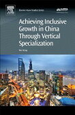 Achieving Inclusive Growth in China Through Vertical Specialization [ Wei Wang ]