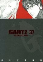 GANTZ ~the first stage~