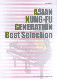 ASIANKUNG��FUGENERATIONbestselection