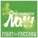 楽天楽天ブックスPRO-WRESTLING NOAH::FIGHT for FREEDOM [ (スポーツ曲) ]