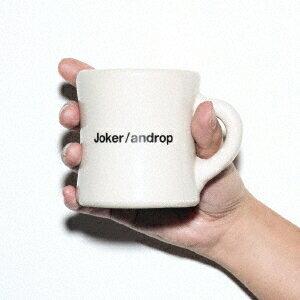 Joker [ androp ]