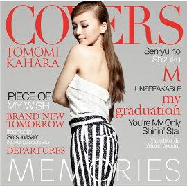 MEMORIES -Kahara Covers-(�������� CD+DVD)