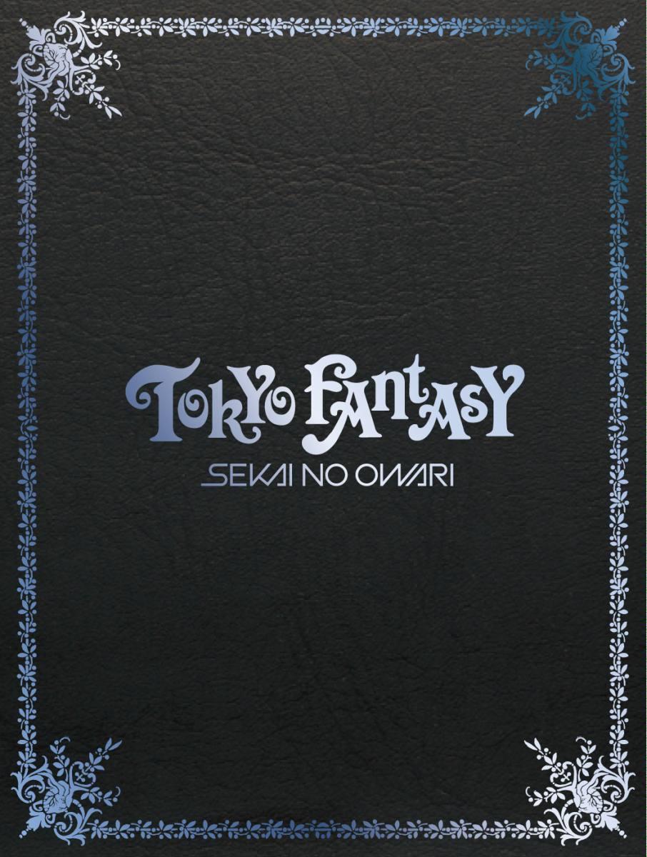 TOKYO FANTASY SEKAI NO OWARI スペシャル・エディション 【数量…...:book:17314872