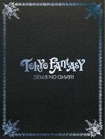 TOKYO FANTASY SEKAI NO OWARI スペシャル・エディション 【数量限定生産】【Blu-ray】