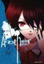 Another(2nd period) (角川コミックス・エース) [ 綾辻行人 ]