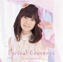 Lyrical Concerto (初回限定盤 CD+DVD) [ 竹達彩奈 ]