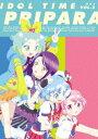 アイドルタイム プリパラ Blu-ray BOX VOL.2...