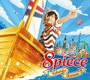 8PIECE (豪華盤 CD+DVD) [ 岡本信彦 ]