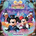 Disney - 東京ディズニーランド ディズニー・ハロウィーン 2018 [ (ディズニー) ]