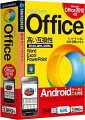 ThinkFree Office (Microsoft Office 2010対応版)