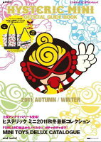 HYSTERIC MINI OFFICIAL GUIDE BOOK 2011 AUTUMN/WINTER