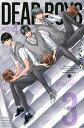 DEAR BOYS ACT4(3) (講談社コミックス月刊マガジン) [ 八神 ひろき ]