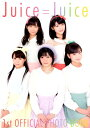 Juice=Juice 1st OFFICIAL PHOTO BOOK Juice=Ju