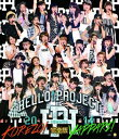 Hello!Project 2014 SUMMER ~KOREZO!・YAPPARI!~完全版【Blu-ray】 [ Hello! Project ]