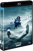 X-ファイル シーズン2<SEASONS ブルーレイ・ボックス>【Blu-ray】