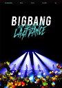 BIGBANG JAPAN DOME TOUR 2017 -LAST DANCE-(Blu-ray Disc2枚組 スマプラ対応)