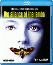 羊たちの沈黙 【Blu-ray】