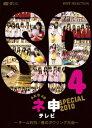 AKB48 ネ申テレビ スペシャル 〜チーム対抗!春のボウリング大会〜 [ 多田愛佳 ]