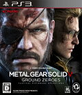 METAL GEAR SOLID 5 GROUND ZEROES PS3版