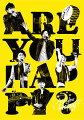ARASHI LIVE TOUR 2016-2017 Are You Happy?(DVD通常盤)