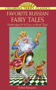 Favorite Russian Fairy Tales FAVORITE RUSSIAN FAIRY TALES (Dover Children 039 s Thrift Classics) Arthur Ransome