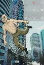 いぬやしき(7) (イブニングKC) [ 奥 浩哉 ]