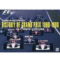 HISTORY OF GRAND PRIX 1990-1998 FIA F1世界選手権1990年代総集編