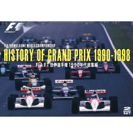 HISTORY��OF��GRAND��PRIX��1990-1998��FIA��F1�������긢1990ǯ������