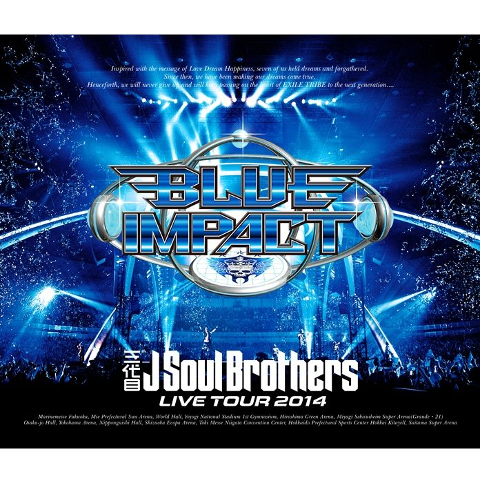 三代目J Soul Brothers LIVE TOUR 2014「BLUE IMPACT…...:book:16912249