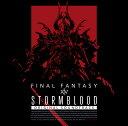 STORMBLOOD:FINAL FANTASY XIV Original Soundtrack(映像付サントラ/Blu-ray Disc Music)