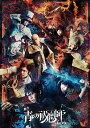 舞台「青の祓魔師」京都紅蓮篇【Blu-ray】 [ 北村諒 ]
