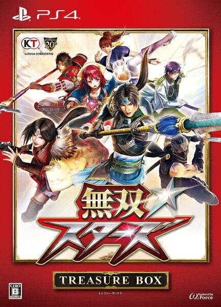 【予約】無双☆スターズ TREASURE BOX PS4版