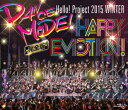 Hello!Project 2015 WINTER ~DANCE MODE!・HAPPY EMOTION!~完全盤~【Blu-ray】 [ Hello! Project ]