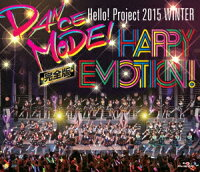 Hello!Project 2015 WINTER 〜DANCE MODE!・HAPPY EMOTION!