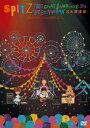 "THE GREAT JAMBOREE 2014 ""FESTIVARENA"" 日本武道館【DVD】(通常盤) [ スピッツ ]"