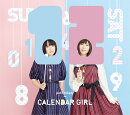 CALENDAR GIRL (��������B CD��Blu-ray)