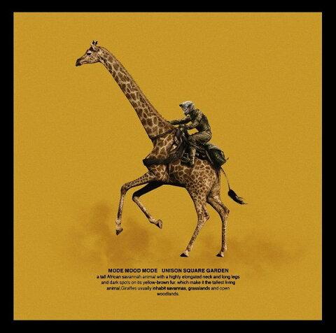 MODE MOOD MODE (初回限定盤A CD+Blu-ray) [ UNISON SQUARE GARDEN ]