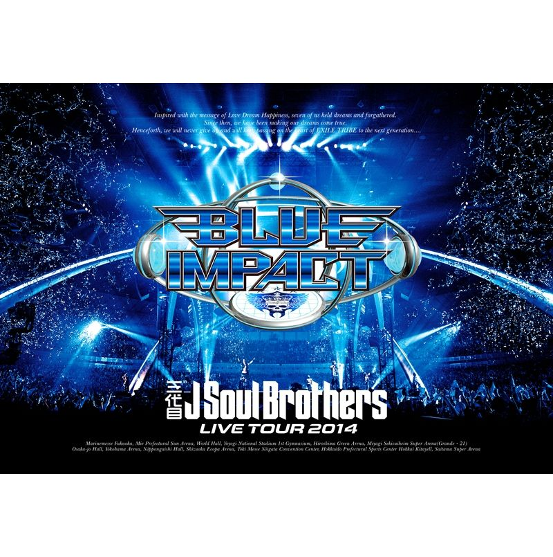 三代目J Soul Brothers LIVE TOUR 2014「BLUE IMPACT…...:book:16912250