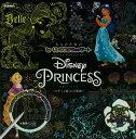 Disney Princess けずっ...
