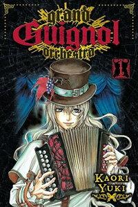 Grand_Guignol_Orchestra��_Volum