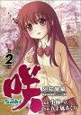 咲ーSaki-阿知賀編episode of side-A(2) (ガンガンコミックス) [ 五十嵐あぐり ]