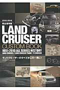 LAND��CRUISER��CUSTOM��BOOK��2015-2016��